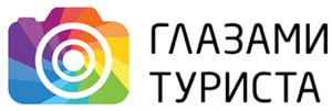 GlazamiTurista_logo