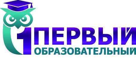 Logo_Perviy_obrazovatelniy