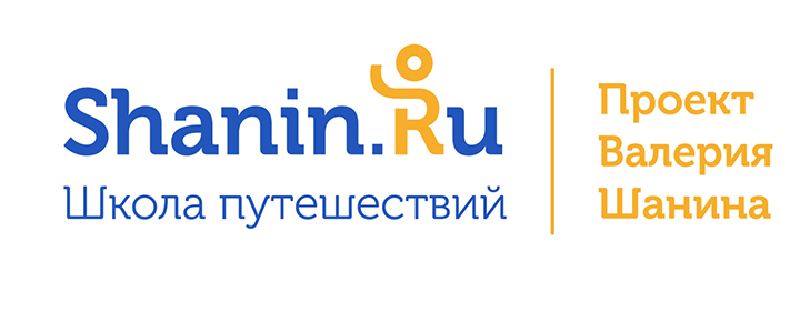 Shanin.Ru valeri_shanin.cdr